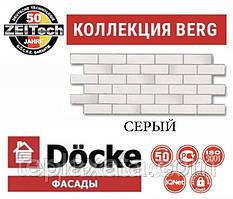 ОПТ - Фасадна панель DOCKE BERG Цегла Сірий (0,44 м2)