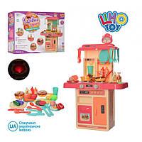 Детская игровая кухня Волшебная кухня Limo toy M 4427 UA посуда, духовка, вода