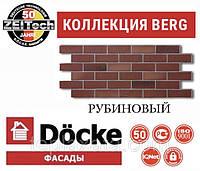 ОПТ - Фасадна панель DOCKE BERG Цегла Рубіновий (0,44 м2), фото 1