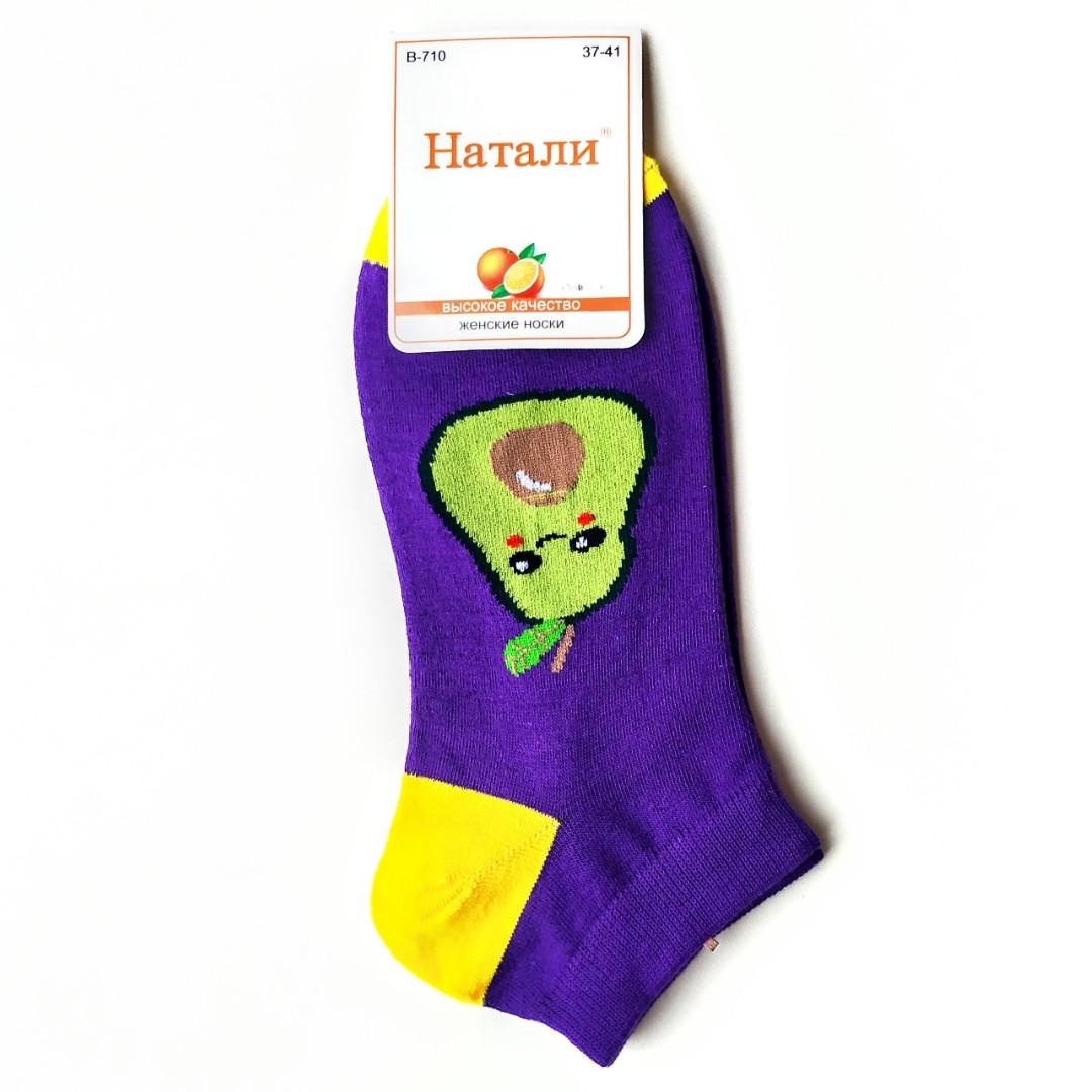 Носки женские короткие демисезонные с принтом авокадо фиолетовые Натали размер 37-41