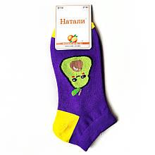 Шкарпетки жіночі короткі чоботи з принтом авокадо фіолетові Наталі розмір 37-41