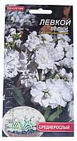 """Семена - цветы """"Левкой белый"""" 0,25г"""