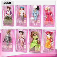 "Кукла типа ""Барби"" 2050 (36шт/2) 8 видов, с акс., в кор. 33*17,5*9см"