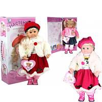 Лялька TG 543793-543794 R/MY005-004-007 Настенька, бат., 63 см