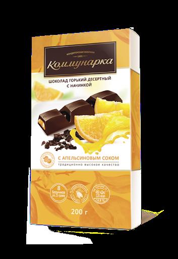 Белорусский шоколад Коммунарка горький с апельсиновым соком 200 грамм