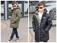 Стильная подростковая двухсторонняя куртка весна-осень для мальчика