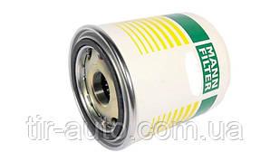 Фильтр осушителя Скания 4 и 5 серии ( MANN ) TB 1374/3 X
