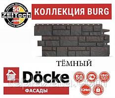 ОПТ - Фасадна панель DOCKE BURG Камінь Темний (0,42 м2)