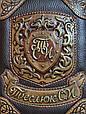 Щоденник А5 формату іменний в шкіряній обкладинці з об'ємними візерунками, фото 5