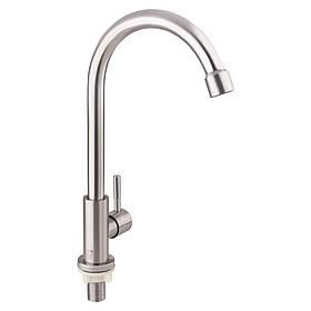 Кран на одну воду для кухні Lidz (NKS) 12 32 015SF-8