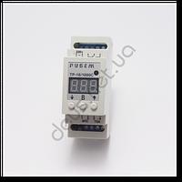 Терморегулятор высокотемпературный одноканальный до 1000°C на DIN-рейку РУБЕЖ ТР-16/1000