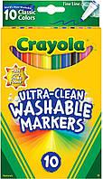 Дитячі маркери що змиваються Crayola 10 шт. тонкі