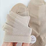 Короткі жіночі шкарпетки з сіткою, фото 3