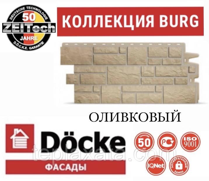 ОПТ - Фасадная панель DOCKE BURG Камень Оливковый (0,42 м2)