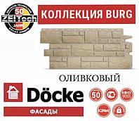 ОПТ - Фасадная панель DOCKE BURG Камень Оливковый (0,42 м2), фото 1