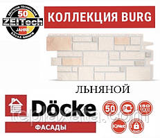 ОПТ - Фасадна панель DOCKE BURG Камінь Лляної (0,42 м2)