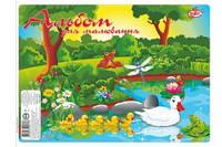 Альбом для рисования 20 листов ТМ Бріск на спирали САВ-1 Бриск