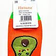 Носки женские короткие с принтом авокадо оранжевые Натали размер 37-41, фото 4