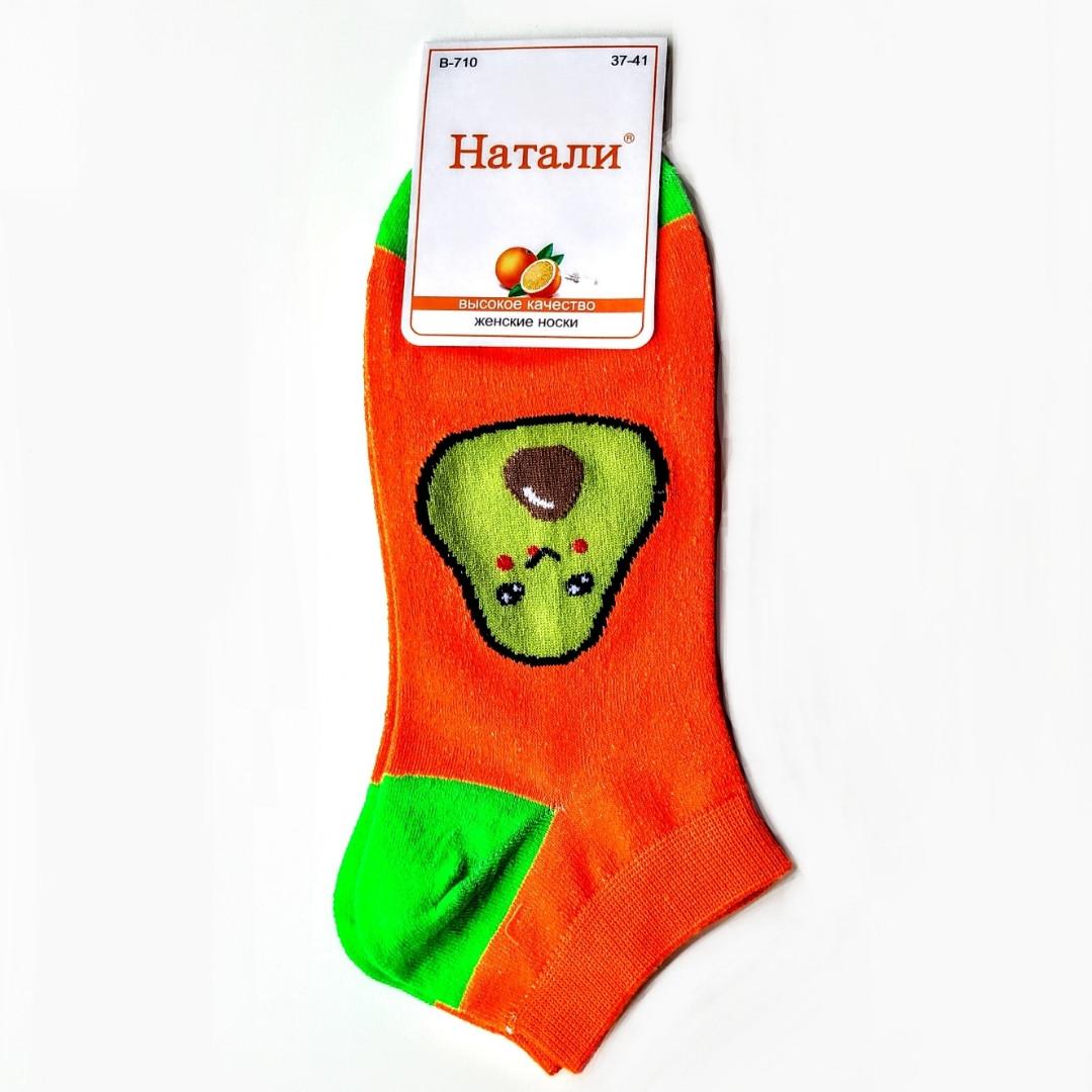 Носки женские короткие с принтом авокадо оранжевые Натали размер 37-41
