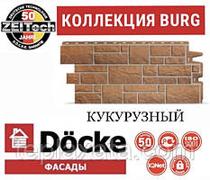 ОПТ - Фасадна панель DOCKE BURG Камінь Кукурудзяний (0,42 м2)