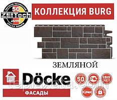 ОПТ - Фасадна панель DOCKE BURG Камінь Земляний (0,42 м2)