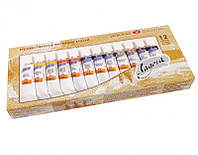 Набор масляных красок ЛАДОГА 12 туб х18мл в картоне, 1241004 ЗХК
