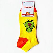 Шкарпетки жіночі короткі чоботи з принтом авокадо жовті Наталі розмір 37-41