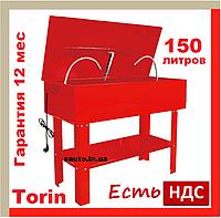 Torin TRG-PW40G-II. 150 литров. Ванна для мойки деталей, мойка запчастей, установка, оборудование