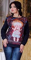 Модный женский свитшот с ангелочком с длинным рукавом ткань трех нить батал Турция