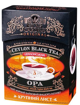 Чай чёрный Sun Gardens Opa 90 г.