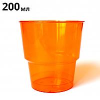 Одноразовый стакан стеклопластиковый оранжевый, 200 мл, 25 шт/пач