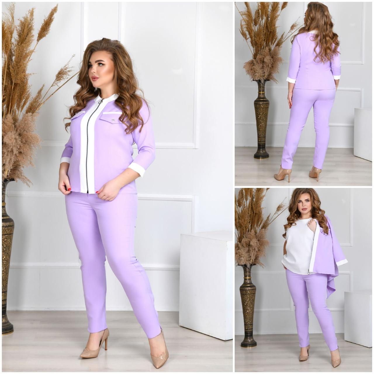 Жіночий елегантний діловий костюм трійка: жакет на змійці, біла блузка і штани, батал великі розміри
