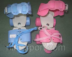 Квадро-ролики детские раздвижные (длина от 16 до 22 см)