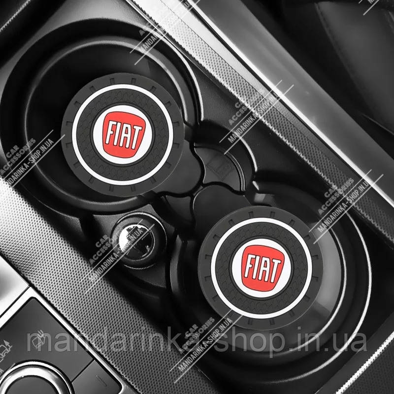 Антиковзаючий килимок в підстаканики Fiat (Фіат)
