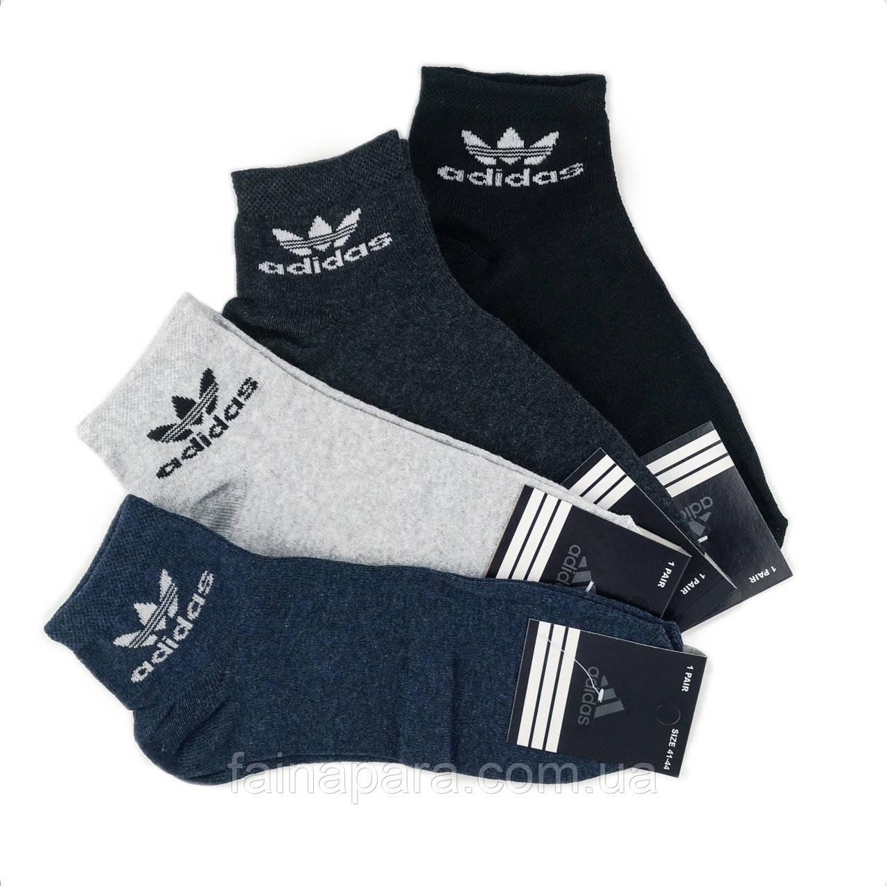 Короткие спортивные мужские носки Adidas