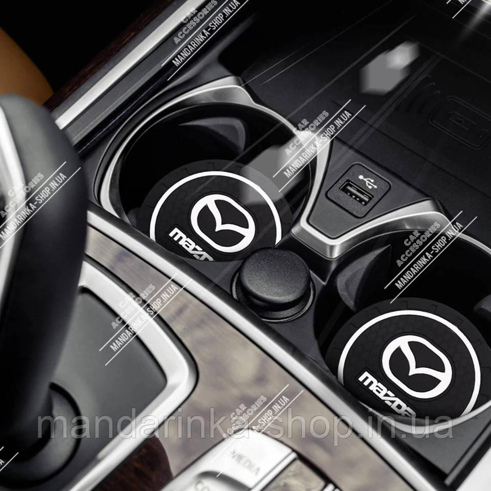Антискользящий коврик в подстаканники Mazda (Мазда)