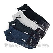 Короткие спортивные мужские носки Puma