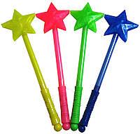 Светящиеся волшебные палочки (звезда)