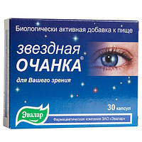 Эвалар «Звездная очанка» Капсулы 30 шт