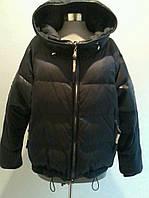 Пуховик куртка ComStil короткая синяя с капюшоном Большая