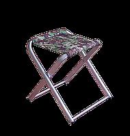 Стул алюминиевый складной Хантер-У