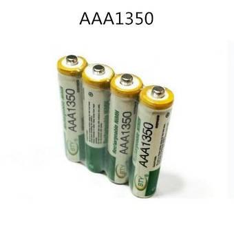 Акумуляторні батарейки BTY AAA 1350mAh 1,2V Ni-MH перезаряджаємі (4 шт)