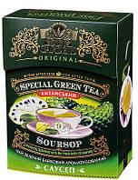 Чай зелёный Sun Gardens Soursop Саусеп 90 г.