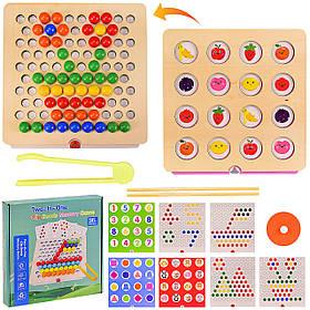 Деревянная мозаика 2в1 WD2701 (40шт)игра на память, мозаика с трафаретами, в коробке 24*24*4.5 см, р-р игрушки