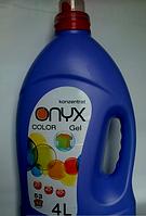 Жидкий порошок Onyx Color для стирки для цветной одежды 4 л (53 стирки)