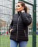 Жіноча стьобана весняна куртка на синтепоні і на змійці, з коміром стійкою, батал великі розміри, фото 5