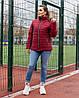 Жіноча стьобана весняна куртка на синтепоні і на змійці, з коміром стійкою, батал великі розміри, фото 2