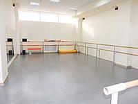Аренда балетного зала