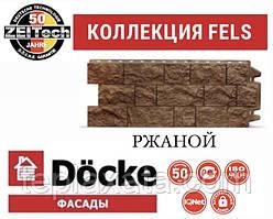 ОПТ - Фасадна панель DOCKE FELS Скеля Житній (0,45 м2)