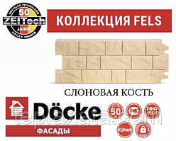 ОПТ - Фасадна панель DOCKE FELS Скеля Слонова кістка (0,45 м2)